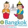 2012.05.6/9 – Bangkok – International Convention of Rotary International