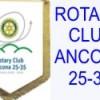 """2015.10.03 – Il Rotary Club Ancona 25-35 dona un defibrillatore al campo da rugby """"Palla Ovale – Nelson Mandela"""" di Ancona"""